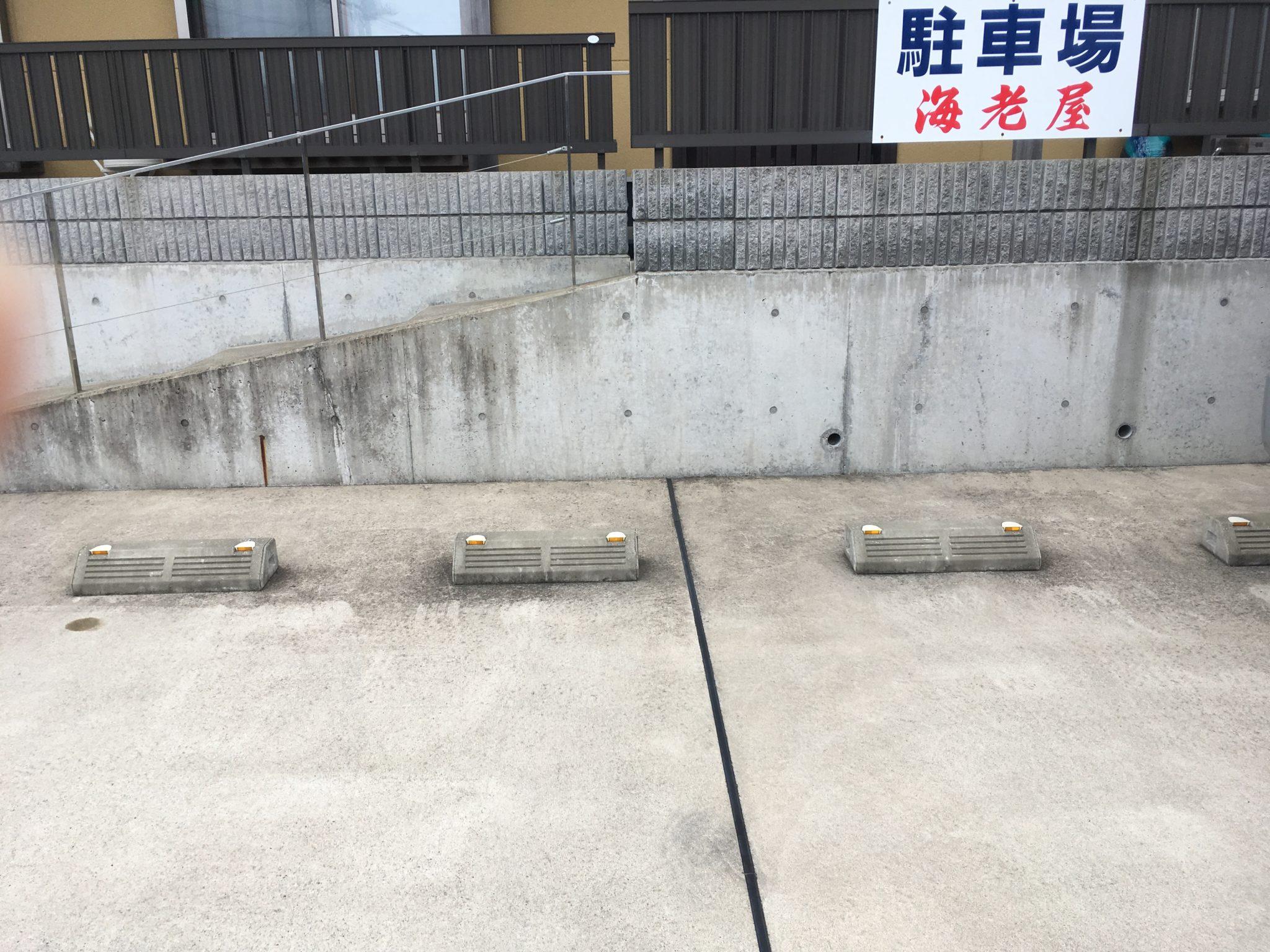海老屋の駐車場
