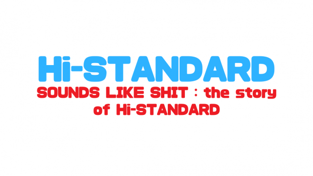 SOUNDS LIKE SHIT : the story of Hi-STANDARD