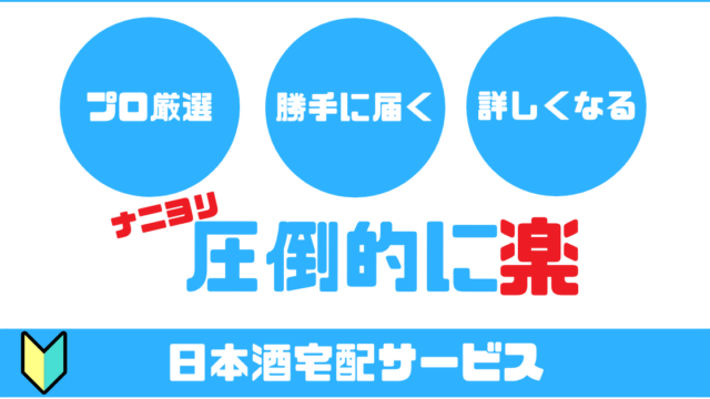saketaku(さけたく)