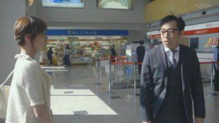 daikuukou2013